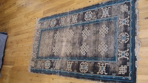 Antique Rug Repair Before