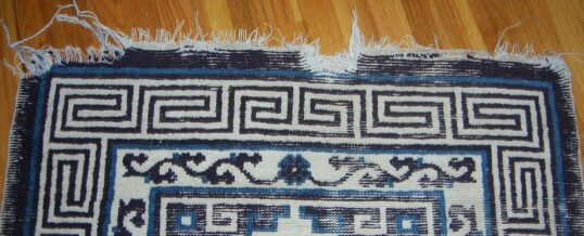 Chinese Oriental Rug Before
